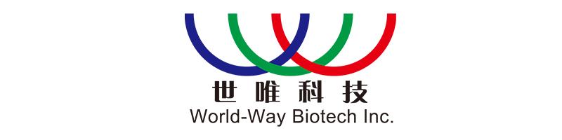 长沙世唯生物科技有限公司