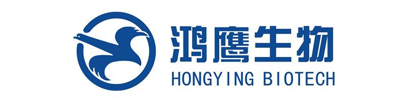 湖南鸿鹰生物科技有限公司